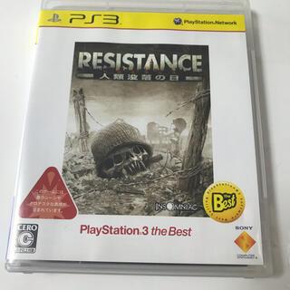 SONY - RESISTANCE(レジスタンス)~人類没落の日~(PLAYSTATION 3