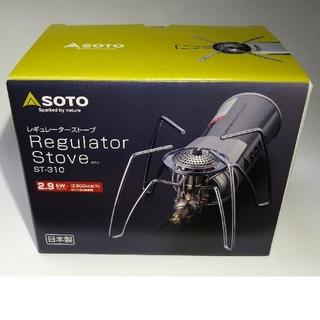 新富士バーナー - SOTO 新富士バーナー レギュレーターストーブ ST-310