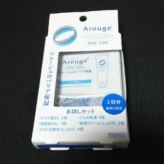 Arouge - アルージェ