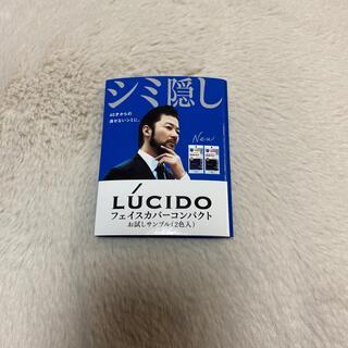 マンダム(Mandom)のLUCIDO(コンシーラー)
