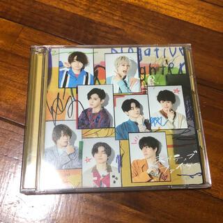 ヘイセイジャンプ(Hey! Say! JUMP)のHey! Say! JUMP CD1枚(アイドル)