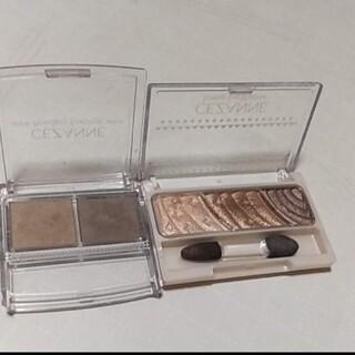 CEZANNE(セザンヌ化粧品) - セザンヌ アイブロウパウダー アイシャドウ セット売り