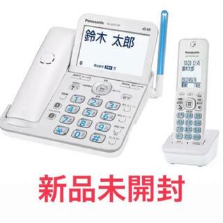 Panasonic - 新品未使用 パナソニック コードレス電話機 子機1台付 VE-GZ21DL-W
