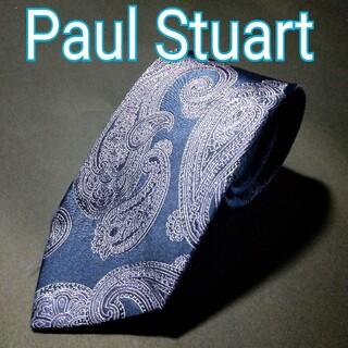 ポールスチュアート(Paul Stuart)の【極美品】Paul Stuart ペイズリー ネクタイ ネイビー (ネクタイ)