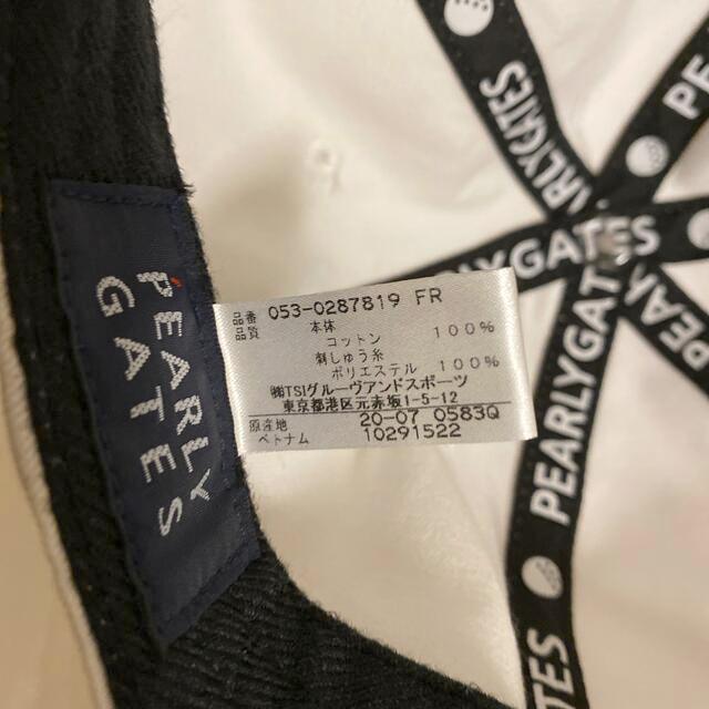 PEARLY GATES(パーリーゲイツ)の値下げパーリーゲイツ キャップ白 スポーツ/アウトドアのゴルフ(その他)の商品写真