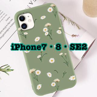 iPhone - スマホケース(iPhone7・8・SE2)
