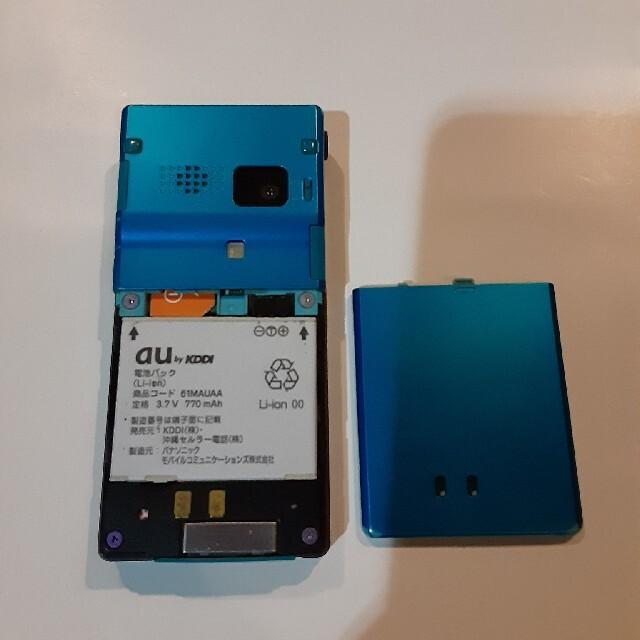 au(エーユー)のauガラケーW61P水色 スマホ/家電/カメラのスマートフォン/携帯電話(携帯電話本体)の商品写真