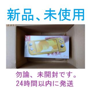 任天堂 - 新品 Nintendo Switch Lite イエロー