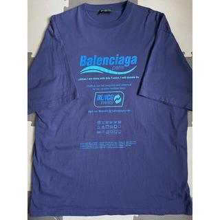 バレンシアガ(Balenciaga)の《2021新作》BALENCIAGA   DRY CLEANING BOXY(Tシャツ/カットソー(半袖/袖なし))
