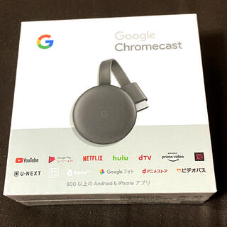 グーグル(Google)のクロームキャスト chromecast(映像用ケーブル)