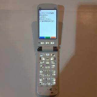 au - auガラケー♥️K012ホワイトかんたん携帯♥️美品❗