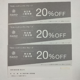 ナノユニバース(nano・universe)のTSI 株主優待券 ナノユニバース 20%OFF×3枚(ショッピング)