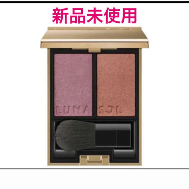 LUNASOL(ルナソル)のLUNASOL ルナソル カラーリンググレイズ EX04 モーヴサンセット コスメ/美容のベースメイク/化粧品(チーク)の商品写真