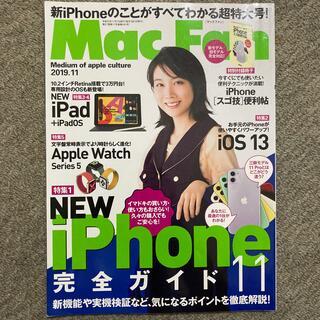 Mac Fan (マックファン) 2019年 11月号(専門誌)