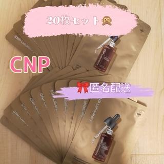 チャアンドパク(CNP)のCNP ビタホワイトニングアンプルマスク 20枚 韓国コスメ フェイスパック(パック/フェイスマスク)