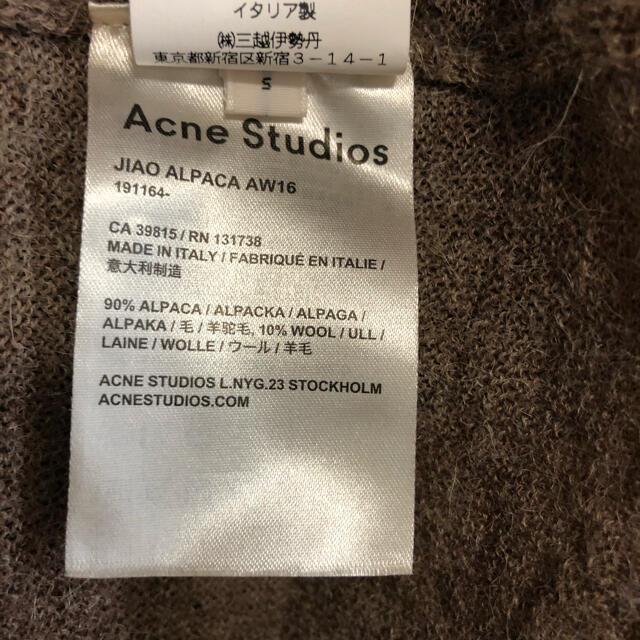 ACNE(アクネ)のアクネストゥディオズ Acne Studios アルパカ  ニット レディースのトップス(ニット/セーター)の商品写真