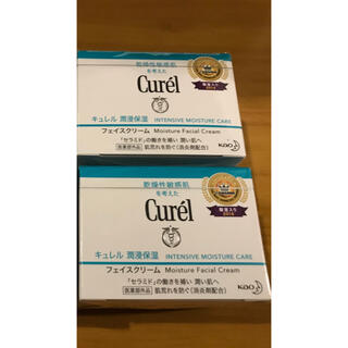 Curel - 新品未使用 花王 キュレル フェイスクリーム2コセット