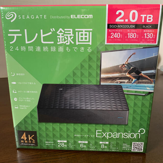 ELECOM - 新品TV録画用HDD エレコムSGD-MX020UBK  2TB
