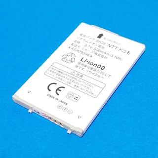NTTdocomo - 電池パック SH39 ドコモ純正 ASH29398 SH-03Eチェック済み中古