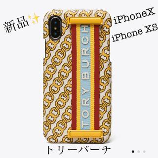 トリーバーチ(Tory Burch)の新品 トリーバーチ iPhonex iPhonexs(iPhoneケース)