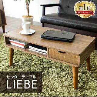 テーブル リビングテーブル 机 収納 パソコンデスク テーブル机(ローテーブル)