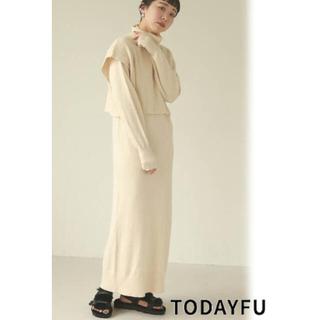 TODAYFUL - レイヤード ニット ドレス トゥデイフル TODAYFUL 36サイズ