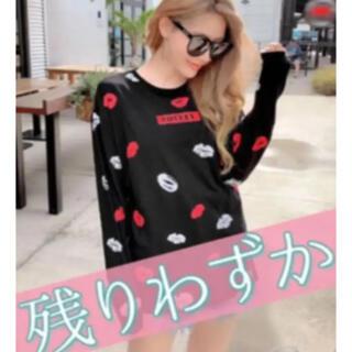 レディー(Rady)の美品♥Rady♡リップ柄☺︎ロンTカットソー(Tシャツ(長袖/七分))