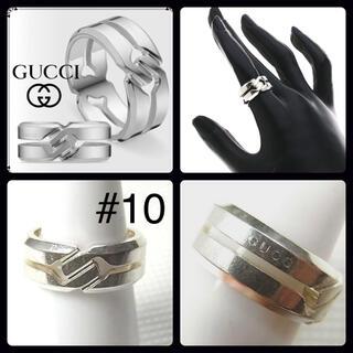 Gucci - GUCCI グッチ  ノットリング 10号 指輪 シルバー925
