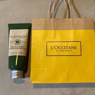 ロクシタン(L'OCCITANE)の新品/ロクシタン ファイブハーブス エンリッチコンディショナー200ml(コンディショナー/リンス)