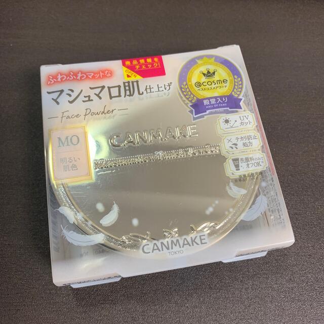 CANMAKE(キャンメイク)のマシュマロフィニッシュパウダーW MO コスメ/美容のベースメイク/化粧品(フェイスパウダー)の商品写真