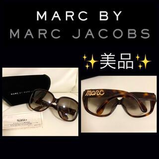 マークバイマークジェイコブス(MARC BY MARC JACOBS)の美品 MARC JACOBS マークバイマークジェイコブス サングラス(サングラス/メガネ)
