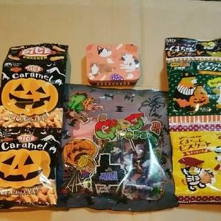 KALDI - カルディ ハロウィン お菓子セット