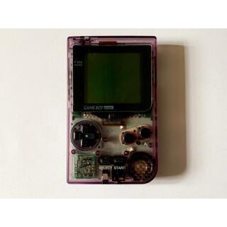 ゲームボーイ(ゲームボーイ)のゲームボーイポケット クリアパープル 本体 Gameboy Pocket GB(携帯用ゲーム機本体)