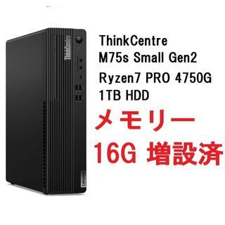 Lenovo - Lenovo ThinkCentre M75s Ryzen7 4750G/16G