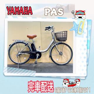 ヤマハ(ヤマハ)の電動自転車 YAMAHA PAS ゴールド 24インチ ★完成車配送(自転車本体)