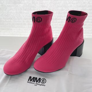 エムエムシックス(MM6)の【新品】MM6 MaisonMargiela ソックスブーツ(ブーツ)