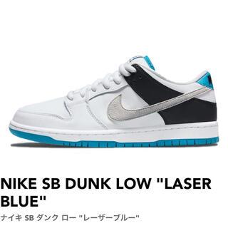 NIKE - NIKE SB DUNK LOW LASER BLUE  ダンク  LOW プロ