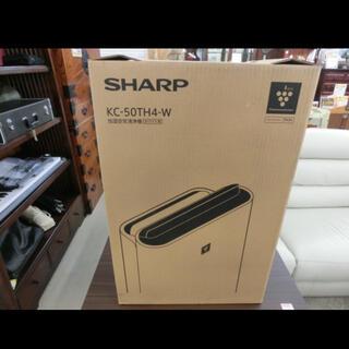 シャープ(SHARP)の大特価【新品未開封】SHARP 加湿空気清浄機 KC-50TH4 W(空気清浄器)