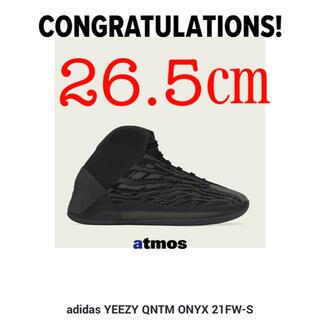 """アディダス(adidas)のADIDAS YEEZY QUANTUM """"ONYX"""" 26.5㎝(スニーカー)"""