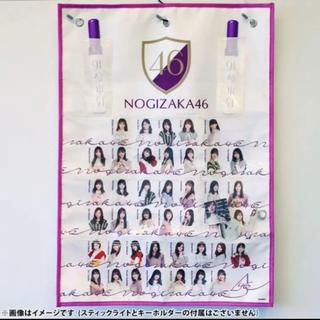 ノギザカフォーティーシックス(乃木坂46)の乃木坂46 ウォールポケット/収納グッズ(アイドルグッズ)
