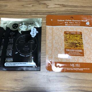中国コスメ パック 我的心機 黒面膜 黒珍珠潤白 黄土エッセンスマスク(パック/フェイスマスク)