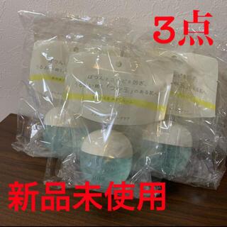 資生堂 エリクシール ルフレ バランシング みずクリーム(60g)