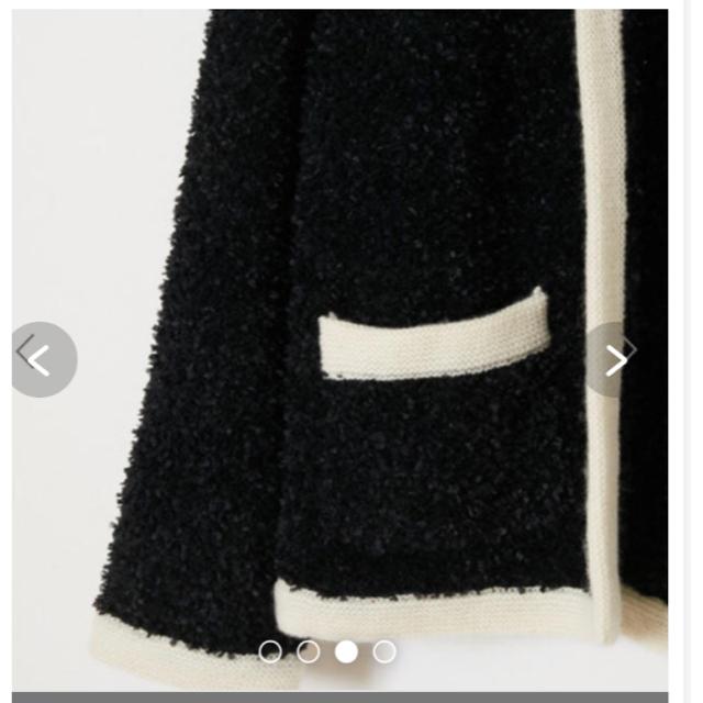 martinique Le Conte(マルティニークルコント)のMiri様 マルティニーク バイカラー パイピング シャギー カーディガン  黒 レディースのジャケット/アウター(ノーカラージャケット)の商品写真