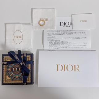 Dior - DIOR DIO(R)EVOLUTION リング メタル&クリスタル