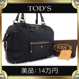 トッズ(TOD'S)の【真贋査定済・送料無料】トッズのショルダーバッグ・正規品・美品・ブラック(ショルダーバッグ)
