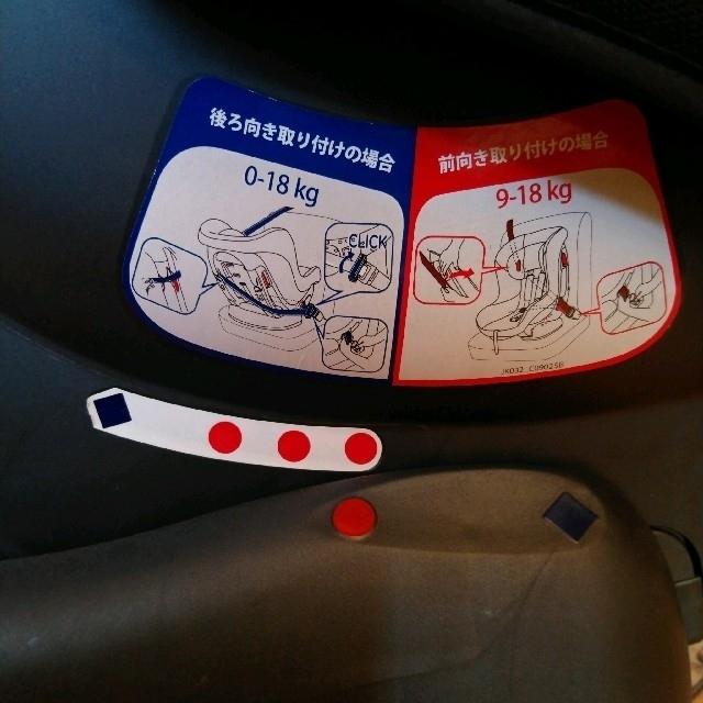 Joie (ベビー用品)(ジョイー)のチャイルドシート 新生児 幼児 ジョイー キッズ/ベビー/マタニティの外出/移動用品(自動車用チャイルドシート本体)の商品写真