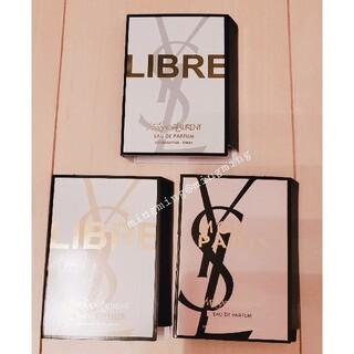 Yves Saint Laurent Beaute - イヴサンローラン モンパリ リブレ 香水サンプル