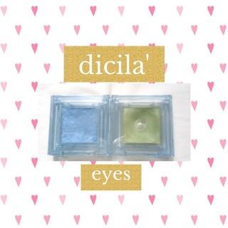 ディシラ(dicila)のディシラ♡アイシャドウ♡(アイシャドウ)