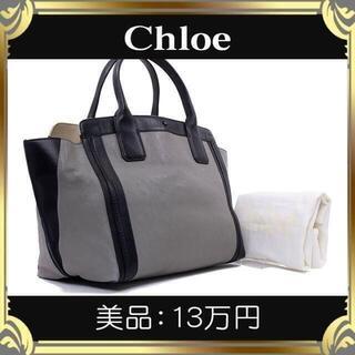 Chloe - 【真贋鑑定済・送料無料】クロエのハンドバッグ・正規品・美品・アリソン・グレー系