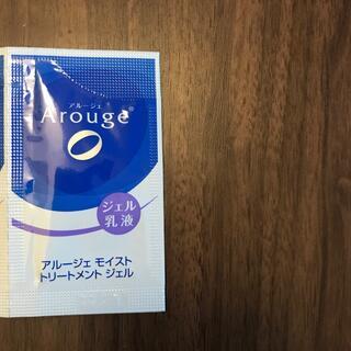 Arouge - アルージェ モイスト トリートメント ジェル乳液